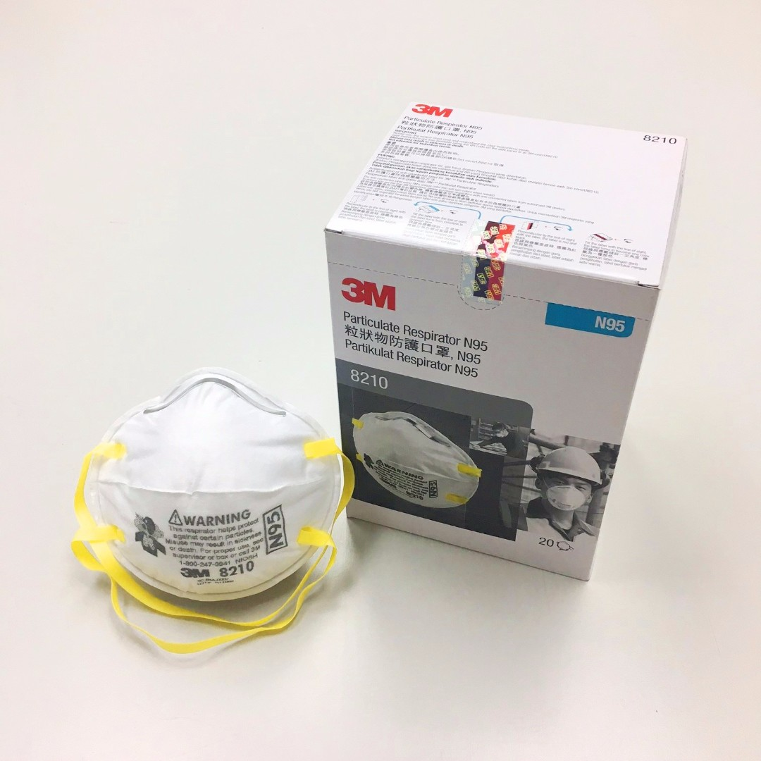 3m particulate mask 8210