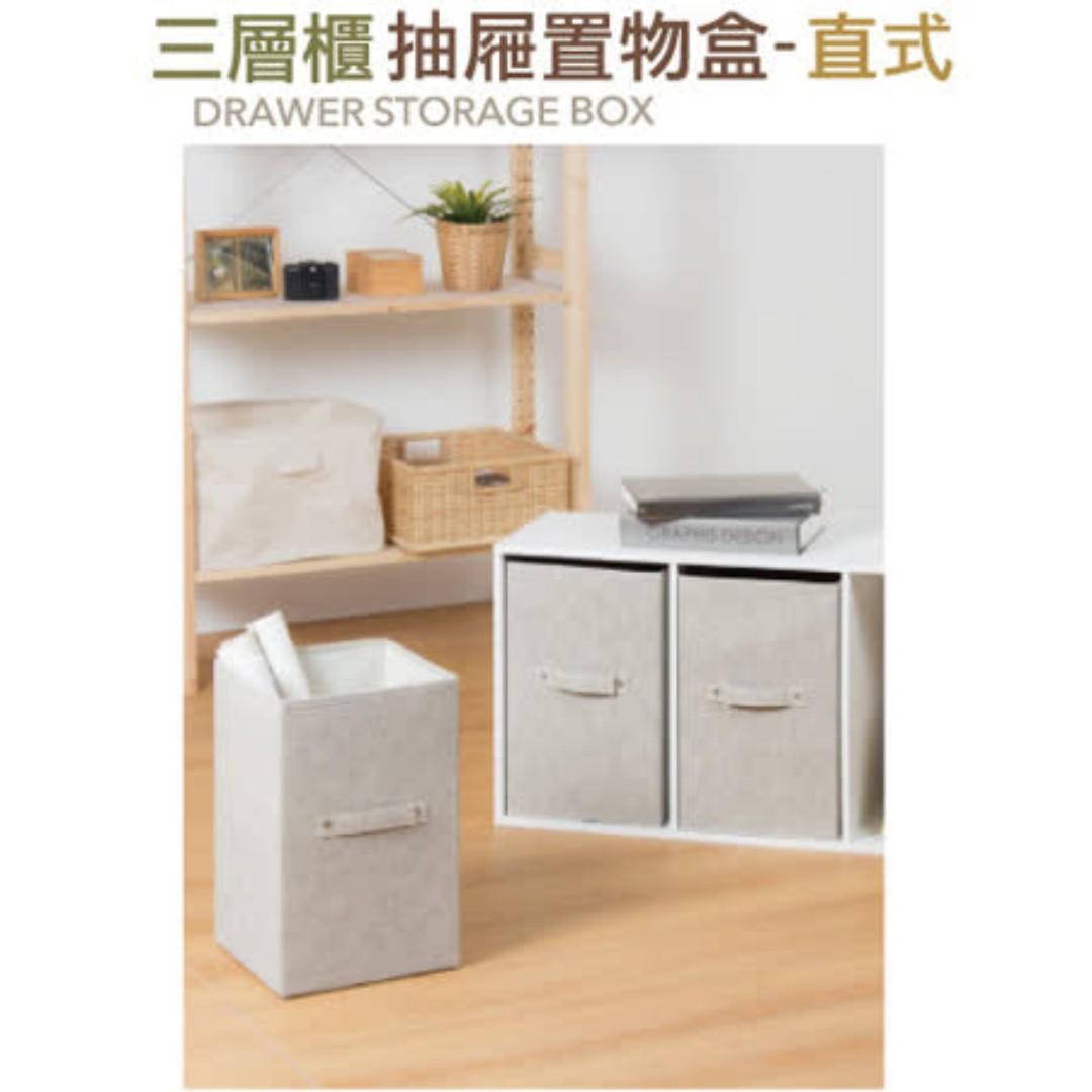 三層-直式-抽屜置物盒