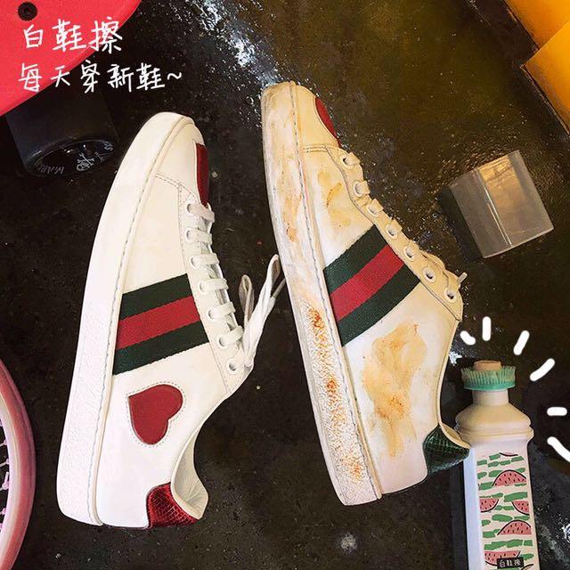 鞋子清洗劑