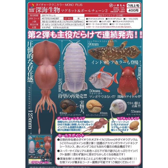 黃色海蝸牛一隻~