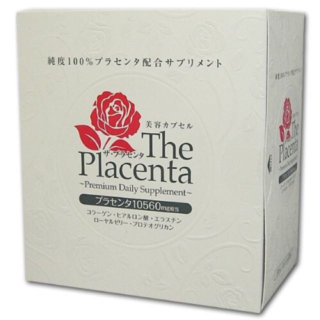 預購 日本 Metabolic The placenta 高含量胎盤素膠囊 美白丸