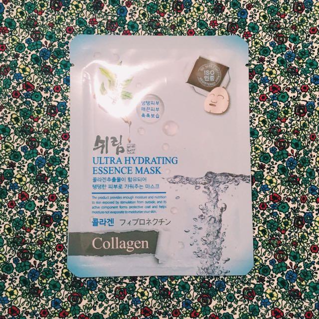 Collagen Shelim Face Mask