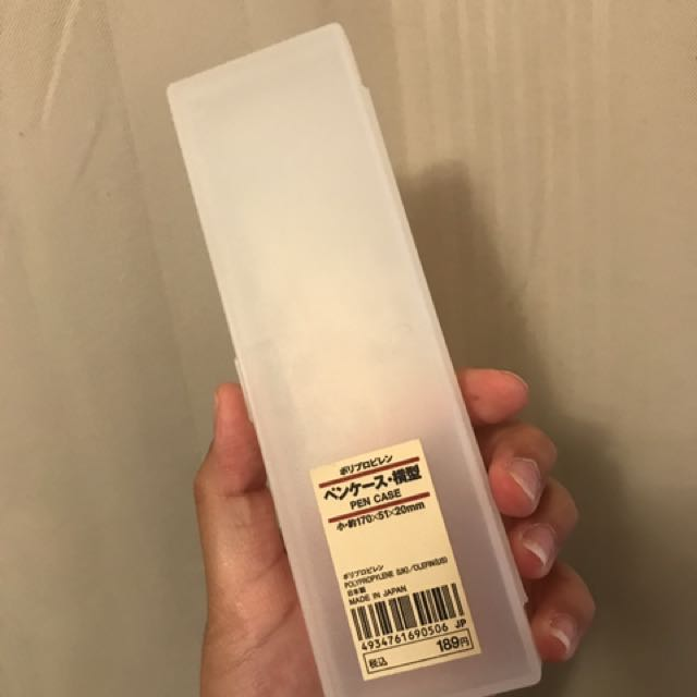 MUJI PENCIL CASE