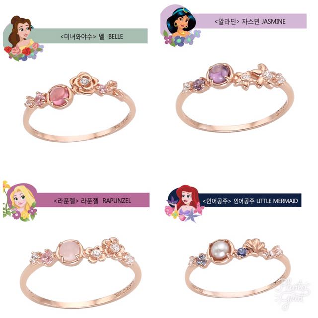 List of Synonyms and Antonyms of the Word disney rings