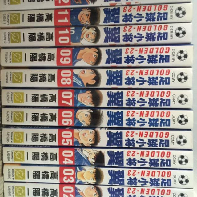 83 Books Soccer Comics 足球小将 大空翼