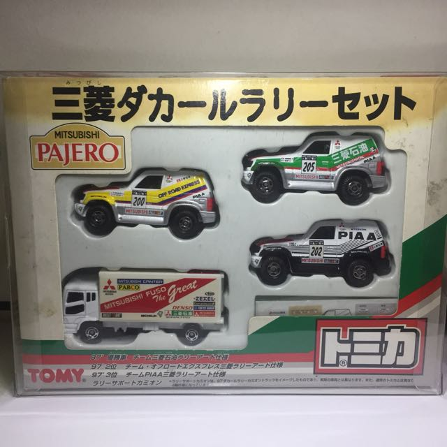 Tomica Pajero Box Set