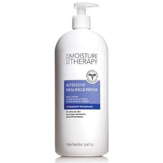 BN Intensive Healing & Repair Body Lotion