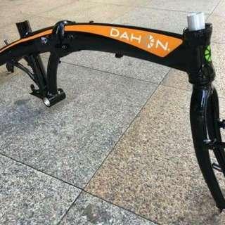 "99% Dahon MU D9 20"" aluminium frame + fork"