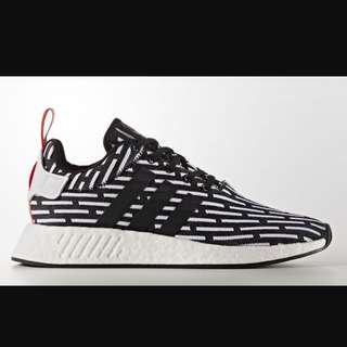 Clearance! Authentic Core Black White NMD R2
