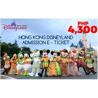 Hong Kong Disneyland 1 Day Admission Ticket