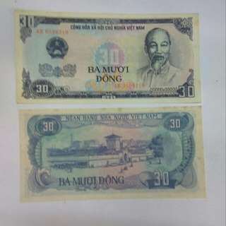 Vietnam 30 Dong 1985 Issue