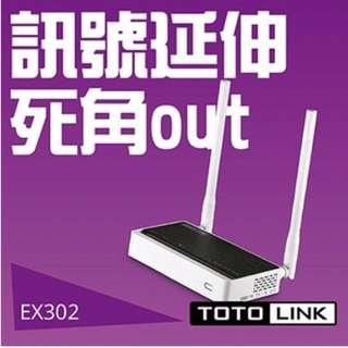 TOTOLINK EX302高階無線訊號強波器