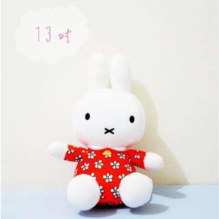 🚚 13吋 Miffy 正版授權 米菲兔 娃娃玩偶 米菲兔娃娃 坐姿 玩偶 兔子娃娃 兔子玩偶 miffy 生日禮物