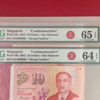 📣Fancy Serial no's  & Identical no's 🇸🇬SG50 Notes of $10 Currency