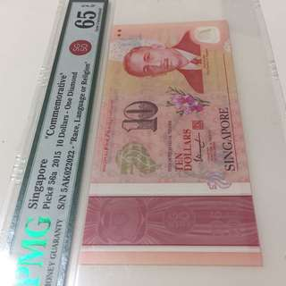 📣Repeater Serial no's 🇸🇬SG50 Notes of $10 Currency