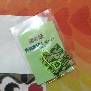 全新琉球那霸綠色護身符 (不含運)