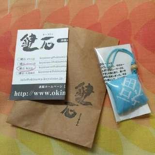 全新琉球那霸鍵石淺藍色護身符 (不含運)