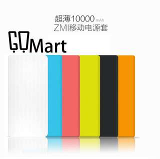 【GoMart】六色 紫米10000mAh 超薄行動電源★副廠炫彩保護套 小米 移動電源