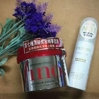 Fino 高效滲透護髮膜+TSUBAKI 瞬間護髮噴霧