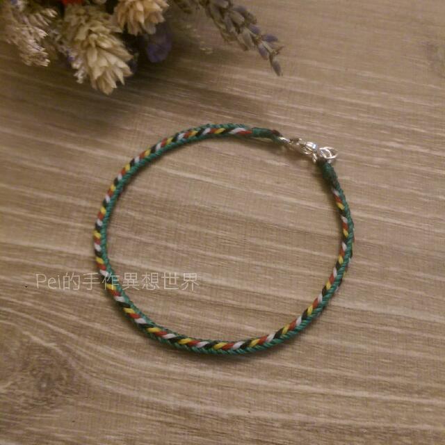 巴西蠟線 五行 手環 另有 訂製顏色 幸運手鍊