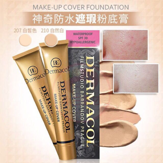 Authentic DERMACOL MAKE UP COVER