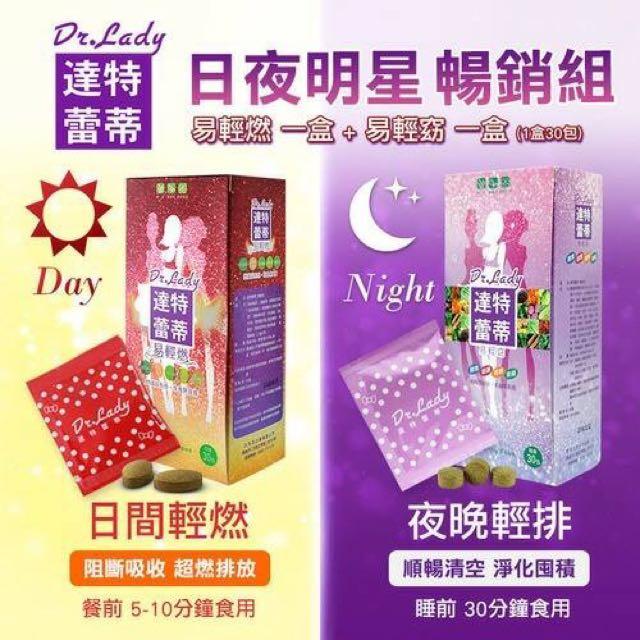 dr lady slimming taiwan)