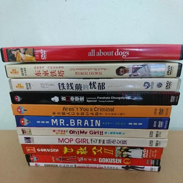 K) Assortments Of Used DVDs - Japanese Series / Drama With