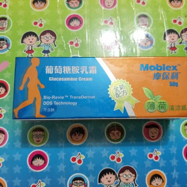 摩保利-Moblex-擦的葡萄糖胺乳霜50g