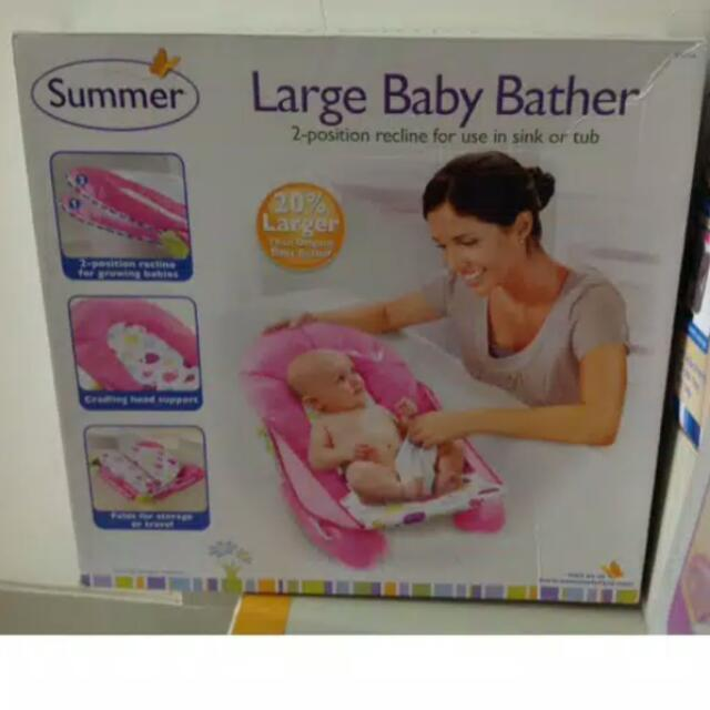 Summer Large Baby Bather