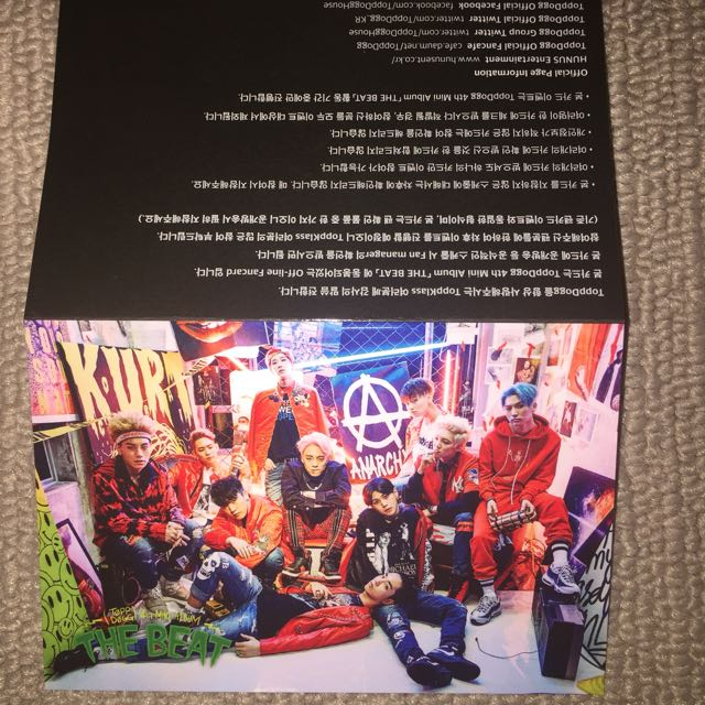 topp dogg the beat stamp card