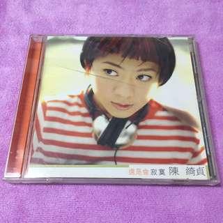 陳綺貞 還是會寂寞(二手CD)