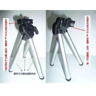 [全新] CCD 數位顯微鏡/電子顯微鏡/數位相機 固定底座 腳架 三腳支架 折疊式 輕便型 腳架 適用於UPG620 數位顯微鏡
