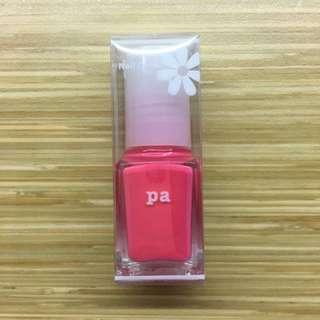 日本 pa 指甲油 色號A159