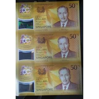 Singapore Brunei Commemorative Singapore $50 3 in 1 uncut sheet.