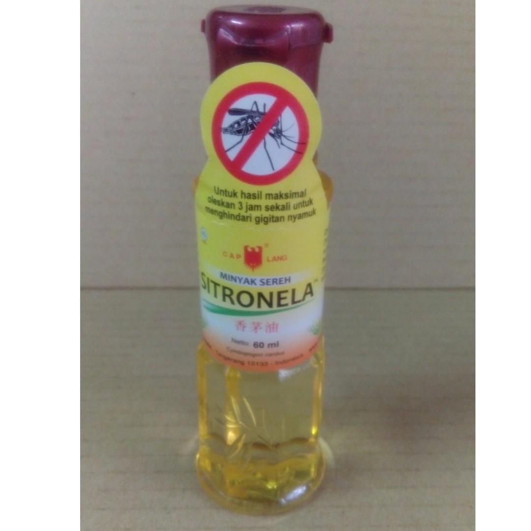 現貨印尼直接購買回國~防蚊100%香茅油>>>60ml