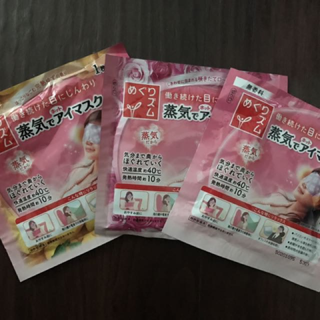 日本蒸氣眼罩10入