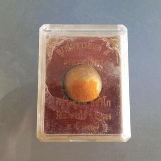 Thai Amulets LP Tim 2518 With Temple Box