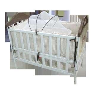Apruva Metal Crib w/ Bassinet & Princess Net