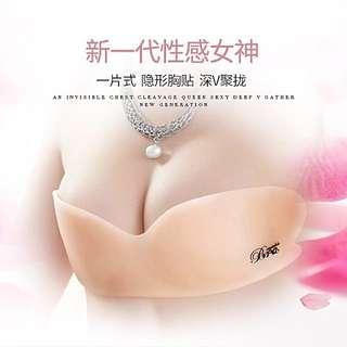 Kissbobo一片式胸贴硅胶隐形文胸 Nubra