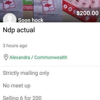 NDP Cheater (Gumtree)