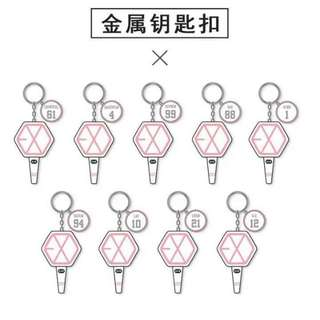 EXO ~ LOGO AND MEMBER KEYCHAIN ~ PRE ORDER