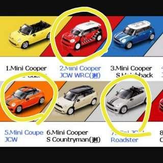 🚚 1212免運  Mini 造型車