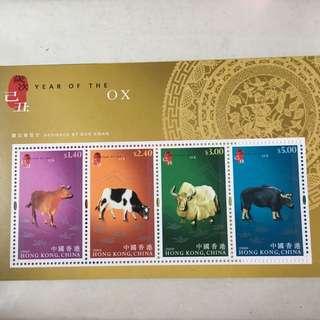 牛年香港紀念郵票