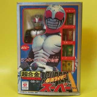 Popy Chogokin Diecast 超合金 Kamen Rider Super One GB-31