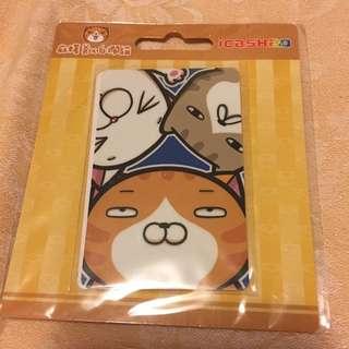 白爛貓 Icash卡(待寄出