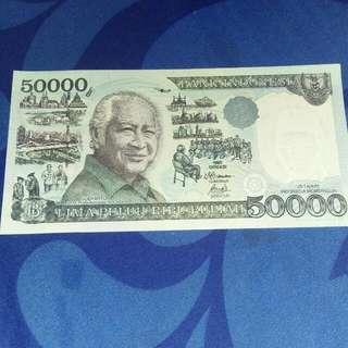 uang kertas soeharto..50ribu rupiah..