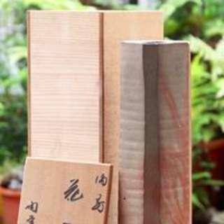 箱底好物**日本古董 陶製方口花器附盒 N253000 口徑寬7高26.2cm