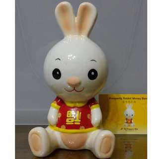TL Prosperity Rabbit Money Bank (Red)