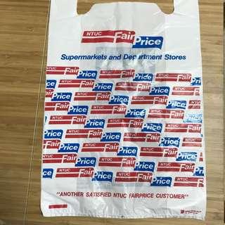 Really Vintage Brand New Bag Of NTUC Plastic Bag!