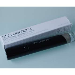 SHU UEMURA Vision of beauty vol. 04 Eye foil - Liquid eye shadow